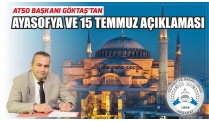 THE HAGIA SOPHIA FROM AKSARAY BUSINESS WORLD AND JULY 15